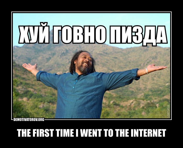 THE FIRST TIME I WENT TO THE INTERNET