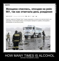 HOW MANY TIMES IS ALCOHOL SAVED RUSSIAN LIVES