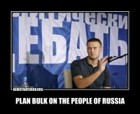 PLAN BULK ON THE PEOPLE OF RUSSIA
